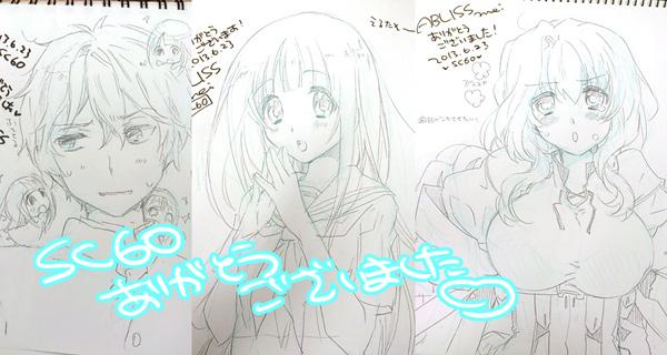 0626suke.jpg